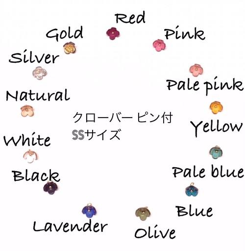 ☆☆☆アウトレット商品☆☆☆   クローバーSS ピン付きタイプ