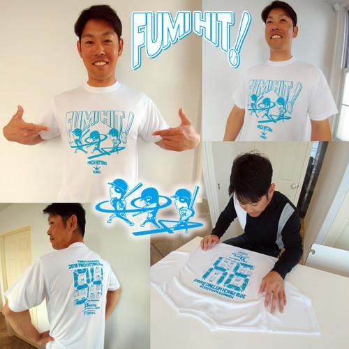 FUMI HIT Tシャツ