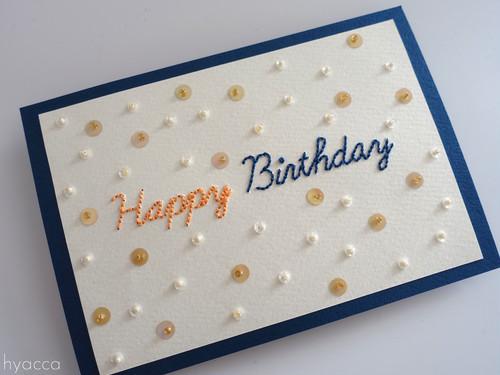 スパンコールとHappy Birthday