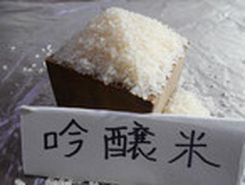 吟醸米 10㎏