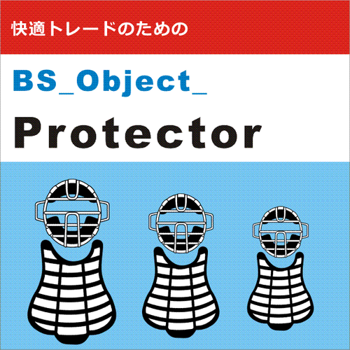 BS_Object_Protector