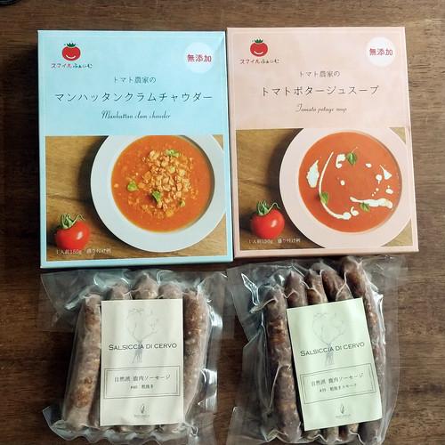 お中元ギフト(ソーセージとレトルトスープ)