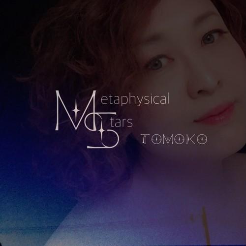 Metaphysical Stars