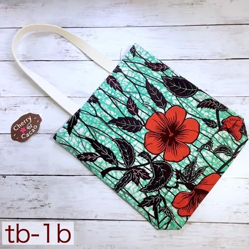 A4トートバッグ アフリカンテキスタイル(日本縫製) 南国の花  アフリカ エスニック ガーナ布