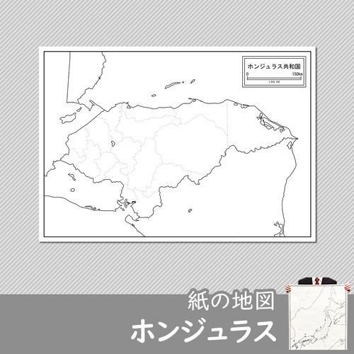 ホンジュラスの紙の白地図