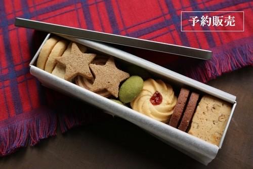 【予約販売12/21お渡し・11/22予約開始】神楽坂たぬき堂 12月のクッキー缶