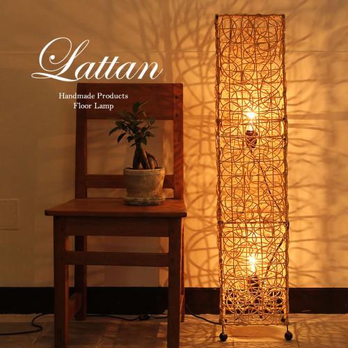 ●送料無料●■当日出荷■ [角柱2灯式ナチュラル] 籐の手編みフロアランプ ラタン床置き照明