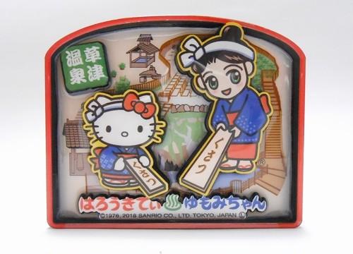 サンリオコラボ】ゆもみちゃん&キティちゃん木製マグネット【草津温泉限定品】