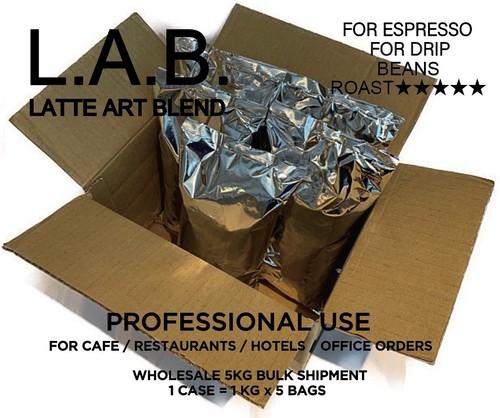 【お問い合わせ対応承ります!】卸売のお取引 LATTE ART BLEND コーヒー 豆(ラテアートブレンド)