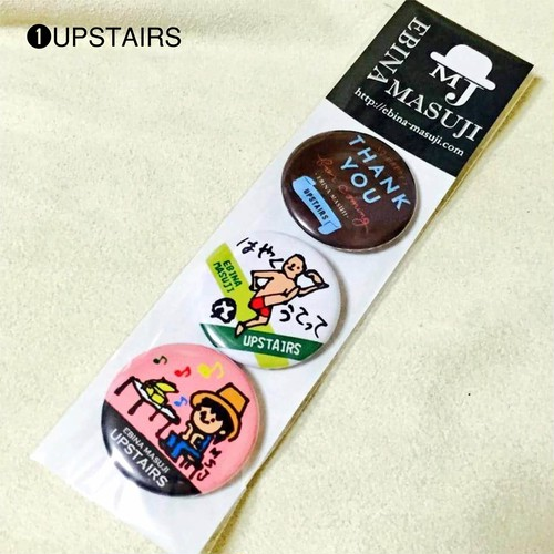 <SOLD OUT>【復活!!】UPSTAIRS缶バッジ
