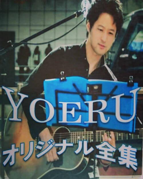 オリジナル歌詞ポストカード全集Vo.1