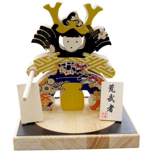 「荒武者」木製人形