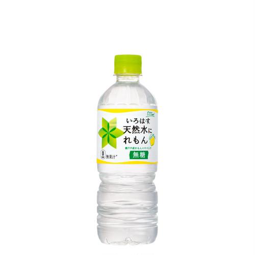 [メーカー直送]【2ケースセット】い・ろ・は・す 天然水にれもん PET 555ml [送料無料]