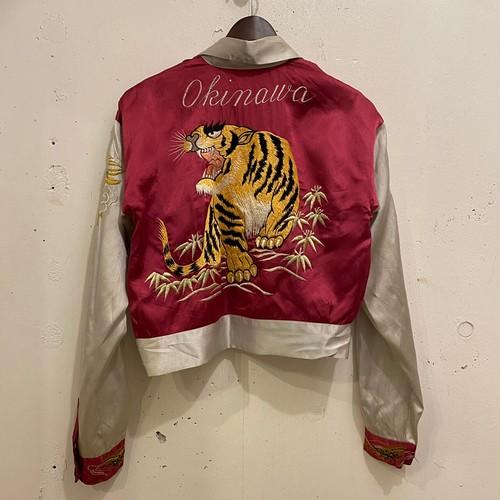 50's Okinawa Souvenir Jacket