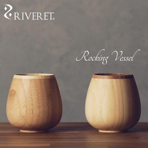 RIVERET/リヴェレット ロッキングベッセル ペアセット  RV-116WB