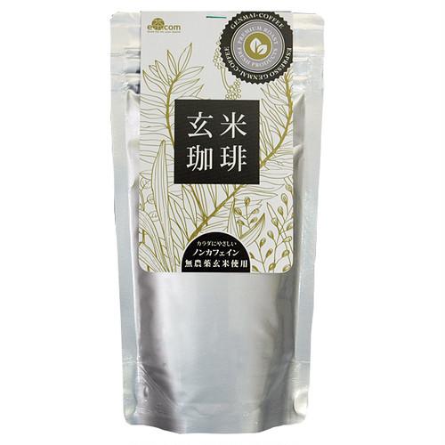 カラダぽかぽか「玄米珈琲」粗挽きドリップ深煎り【約10~20杯分】