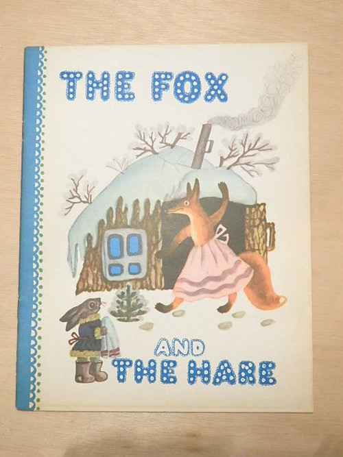 THE FOX AND THE HARE/YURI VASNETSOV