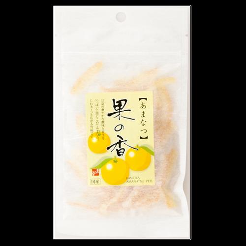 甘夏ピール/果の香 30g