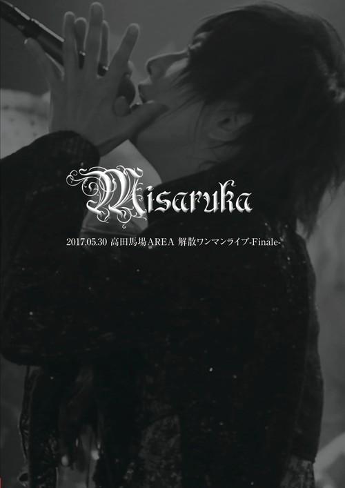 Misaruka / 2017.05.30 高田馬場AREA 解散ワンマンライブ-Finale-