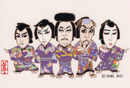 名古屋平成中村座ポストカード 「弁天娘女男白浪」白浪五人男(ゴレンジャー風)