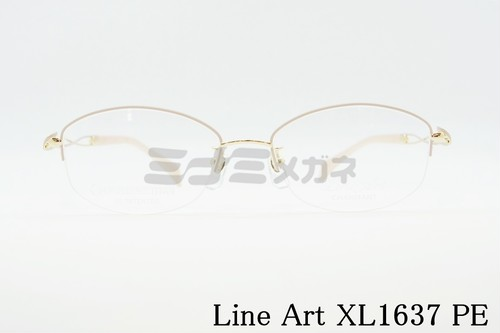 【正規品】Line Art(ラインアート) XL1637 PE ナイロール