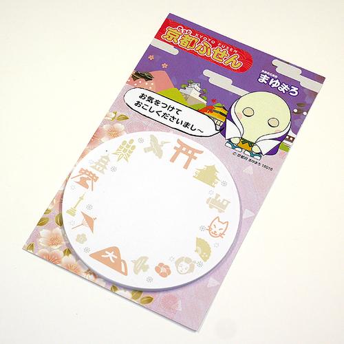 京都ふせん まゆまろの丸型和柄付箋(京都-4紫)