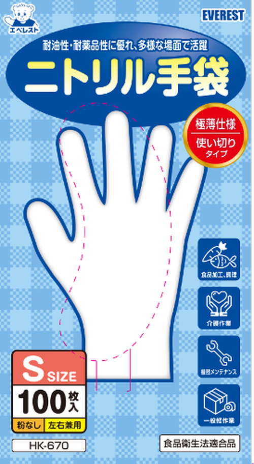 HK-670ニトリル手袋100枚入 PF