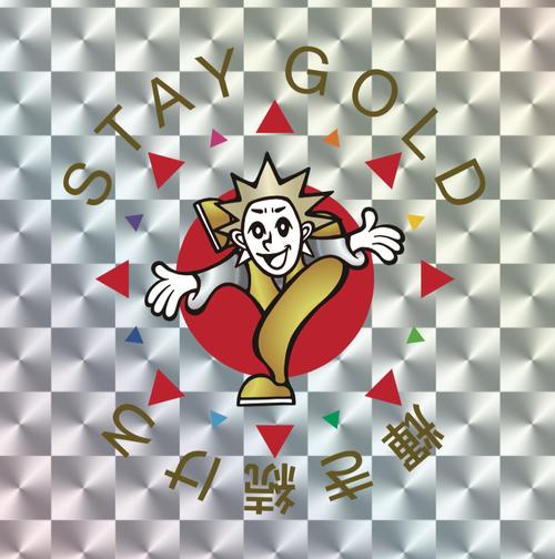 オリジナルロゴ STAY GOLD ステッカー (送料込み)