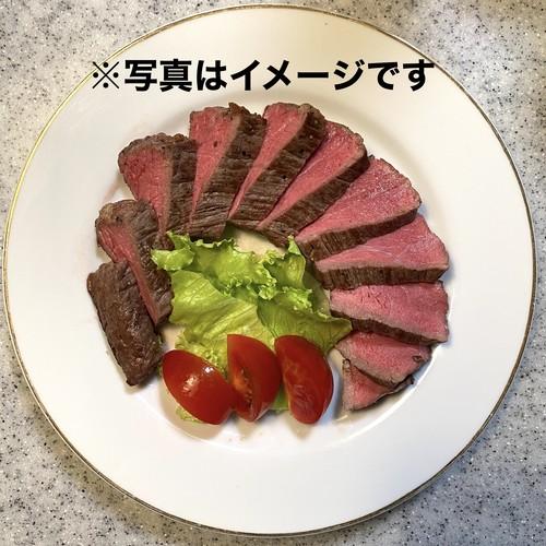 【ローストビーフ】山形村短角牛 モモブロック 200g【1人~2人前程度】