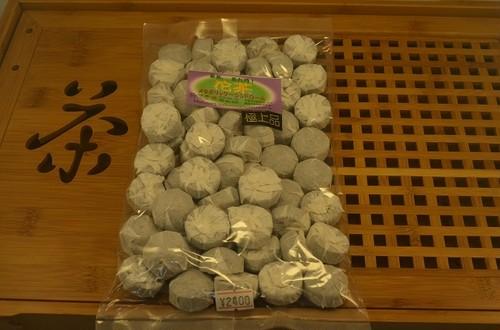 【中国】雲南省 沱茶(プーアル茶)極上品 60個