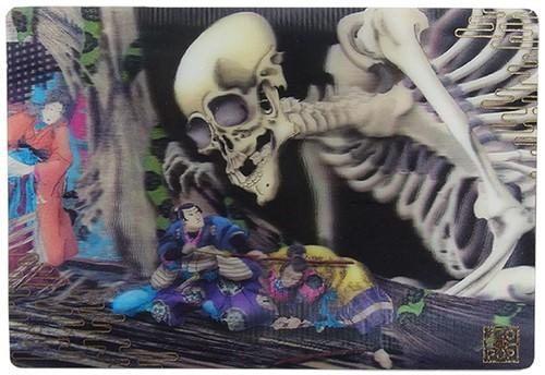 浮世絵ポストカード 相馬の古内裏