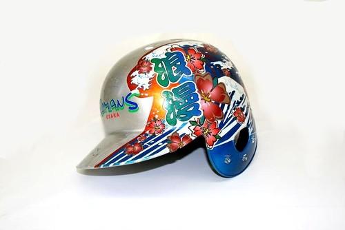 大阪ロマンズヘルメット