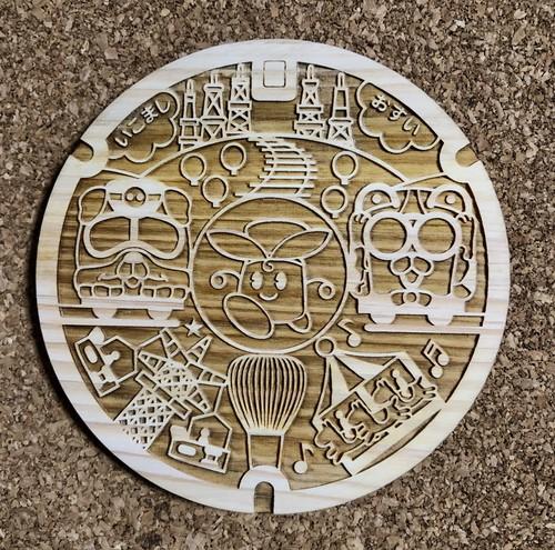 WoodyManholeCoasterⓇ 奈良県生駒市