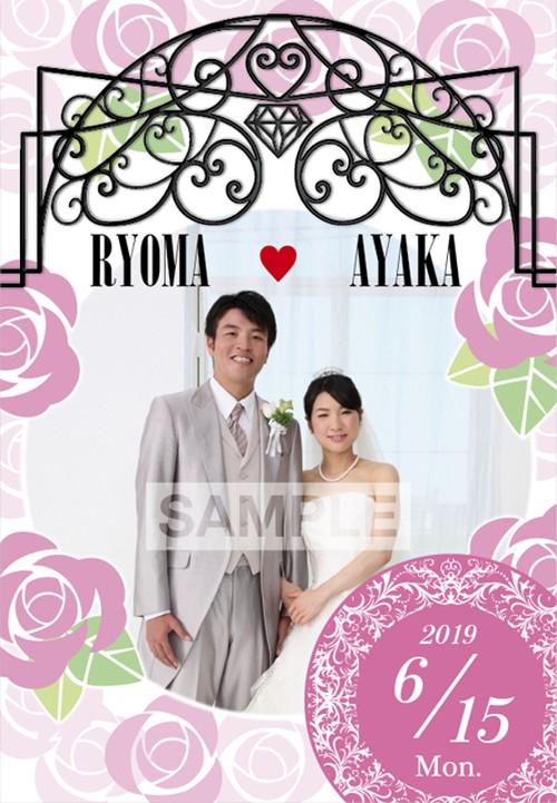 ご結婚祝い用ポスター_1 洋風デザイン 縦長 横長 A4サイズ