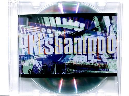 PK shampoo 「星 / 京都線」銀盤(廃盤)