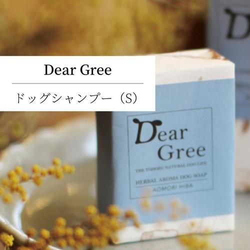 【ペット用】ドッグソープ「Dear Gree」 石鹸 無添加 シャンプー 安全 人気 ノンシリコン 気仙沼産 無農薬 桑の葉 青森 ヒバ 低刺激 国産ハーバル アロマ  Sサイズ(60g)