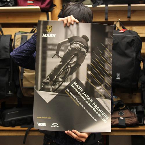 MASH JAPAN PREMIERE poster A2