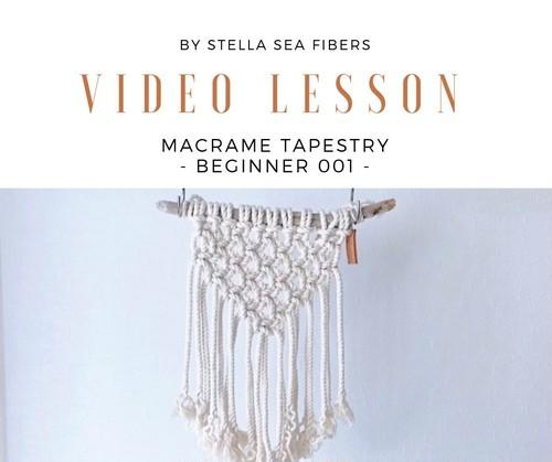 《VIDEO CLASS》マクラメタペストリー - BEGINNER 001 - VIDEO LESSON