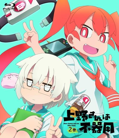 SMIB040_上野さんは不器用 2巻(Blu-ray)