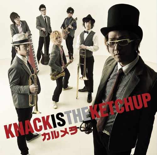 2nd album「KNACK IS THE KETCHUP」【25%OFF!】※12月末まで