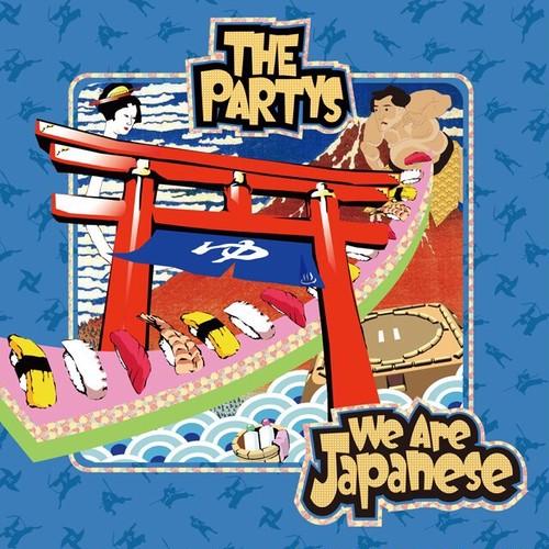 アルバム [We Are Japanese]