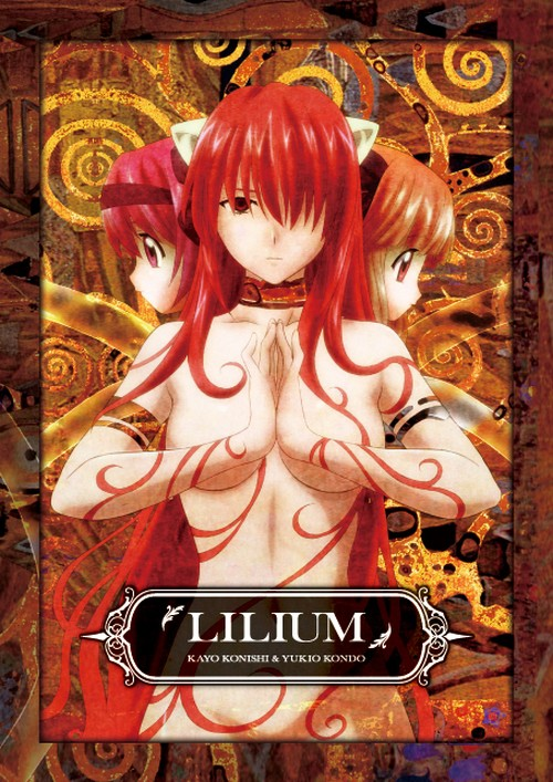 楽譜『LILIUM MOKA☆ Produce Mixed Chorus』