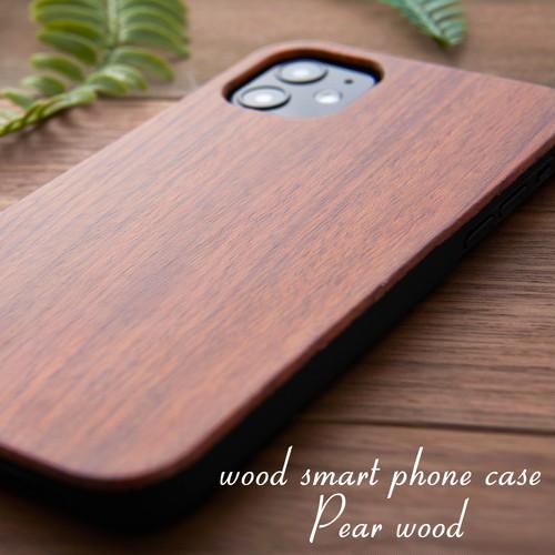 温もり感じるおしゃれな木製 iphoneケース ペア 梨 iphonese 第二世代 iphone11 pro シンプル iphoneXR Xs max 天然木 ウッドケース iphone7 8