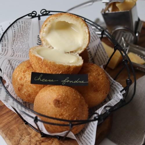 絶品チーズフォンデュ【お家で揚げたて】