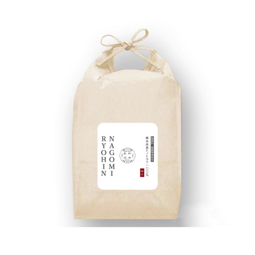 【精米・減農薬-2020年度産】熊本県北産 ヒノヒカリ100% 2kg