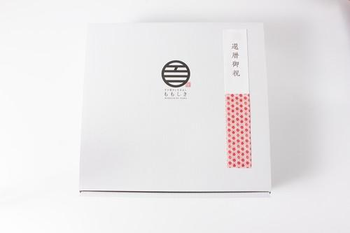 【ご長寿祝いの特上すき焼きセット】大和牛と奈良がつまった特上すき焼きとお赤飯/サーロイン400g