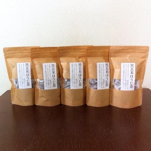 【カラダを温めようキャンペーン/クーポン対象外】黒玄米ほうじ茶5袋セット