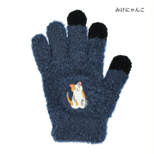 猫手袋(スマホ対応キッズサイズネコ)みけにゃんこ