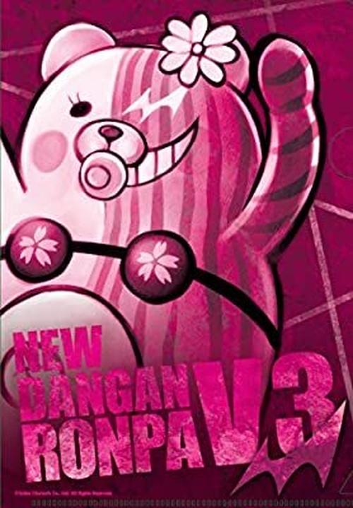 ダンガンロンパ謎ファイル 「ゲロの色は。」 モノファニーVer 企画:あそびファクトリー 制作:????????(制作者シークレット)