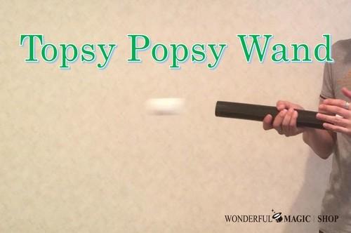 トップシーポップシーウォンド Topsy Popsy Wand キッズショーでウケる!!!